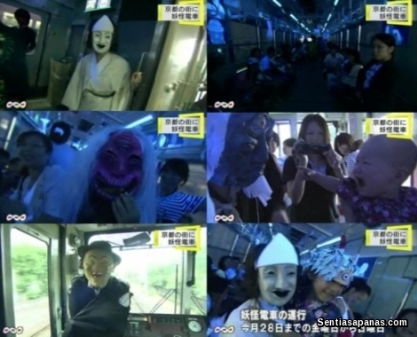 The Yokai Train