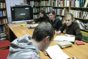 Ungvár, Megyei Könyvtár