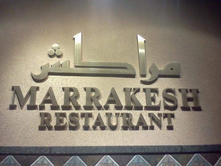 Marrakesh d c for Authentic moroccan cuisine