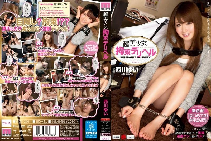 MIDE-226 – Ultra Pretty Restraint Deriheru Yui Nishikawa