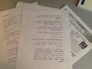 literature worksheets for elementary school children