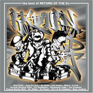VA – Best Of Return Of The DJ (CD) (2003) (320 kbps)