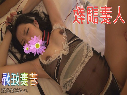 Watch-4154058 Aki