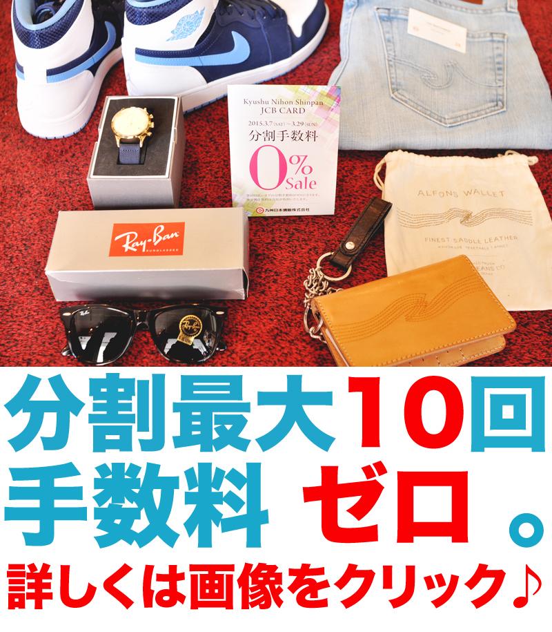 http://nix-c.blogspot.jp/2015/03/nudie-jeans-spring-coat.html