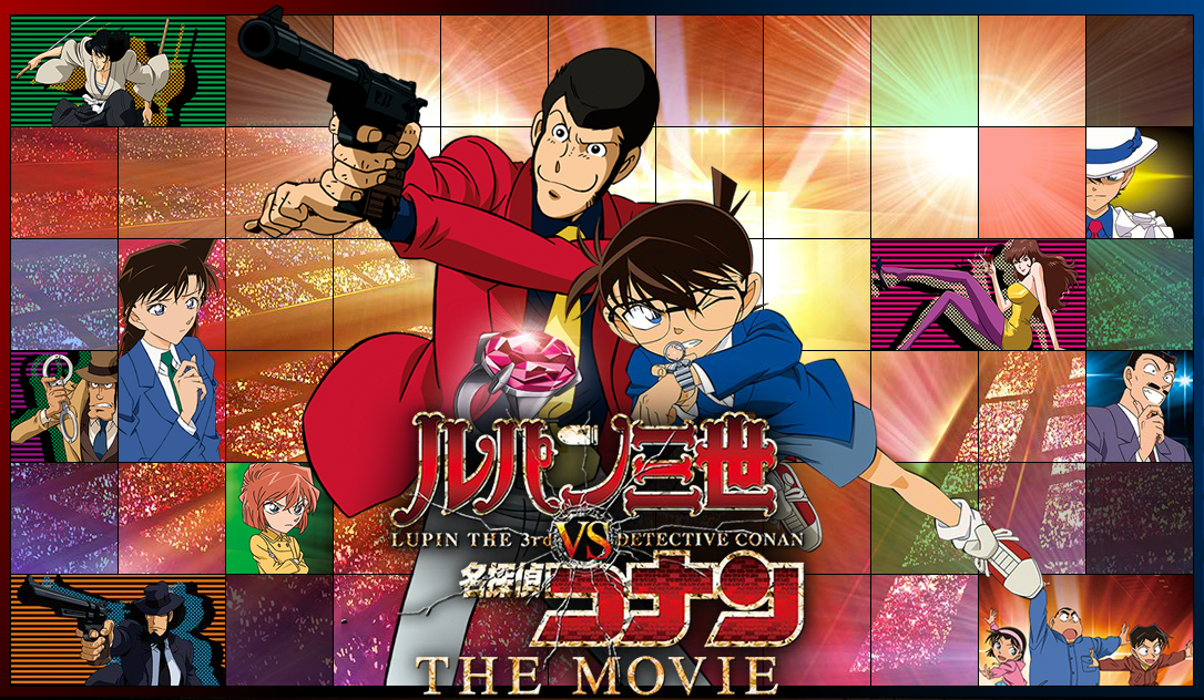 Lupin The 3rd vs Detective Conan The Movie