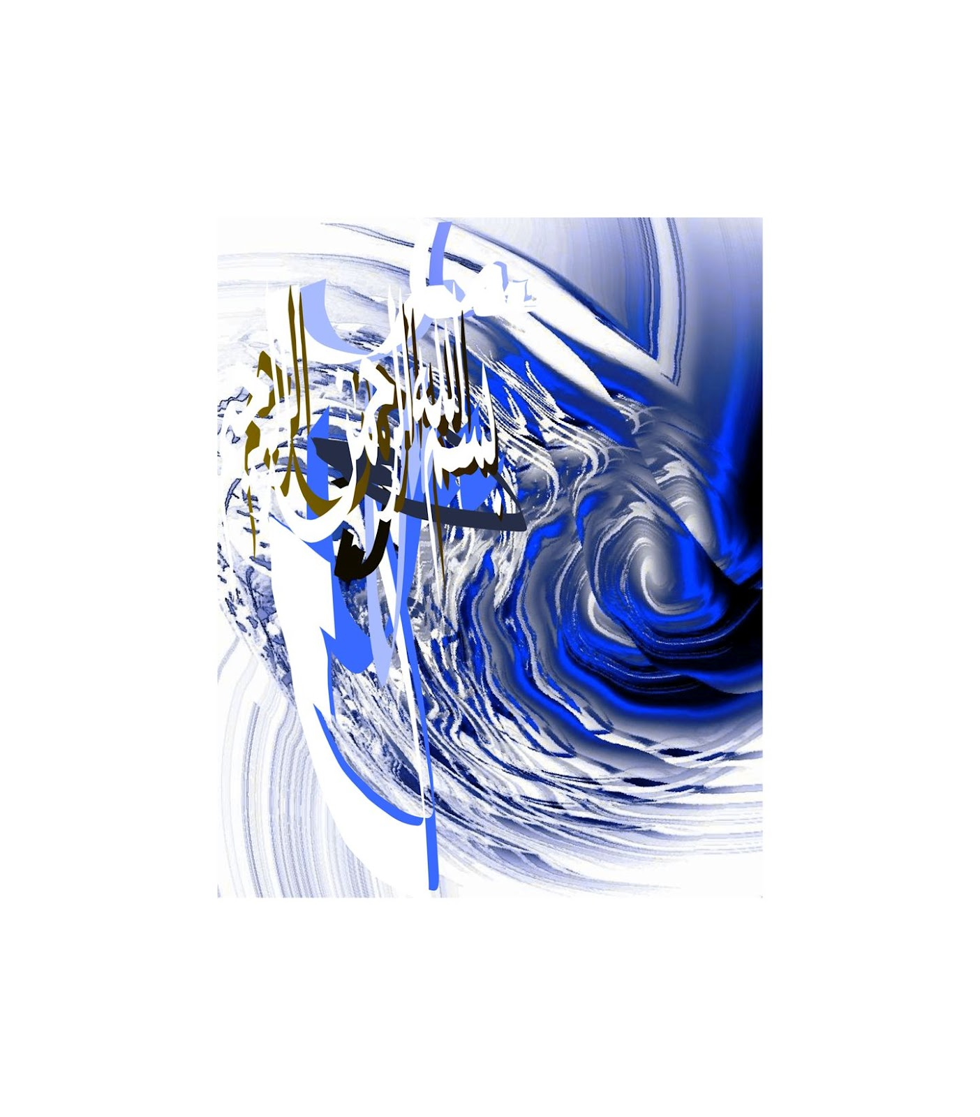 Abstract Calligraphy Abstract Calligraphy Pearls Of Blue
