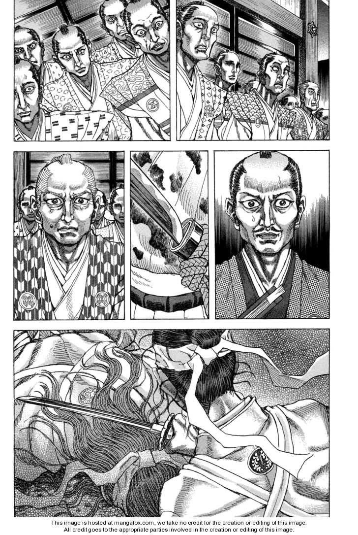 Shigurui - Cuồng Tử chap 84 - Trang 15