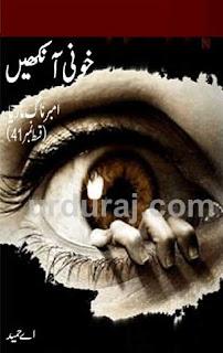 Amber Naag Maria Series Part 41 (Khooni Aankhain) Urdu Novel by A Hameed