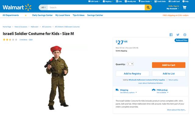 heboh produk Walmart Jual Kostum Tentara Israel