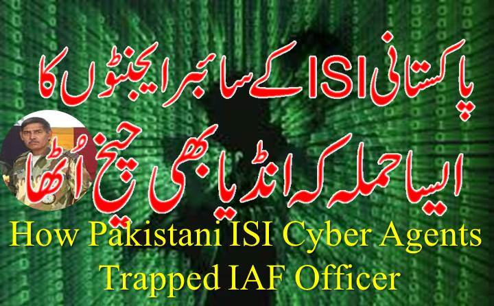 ISI Cyber Agents