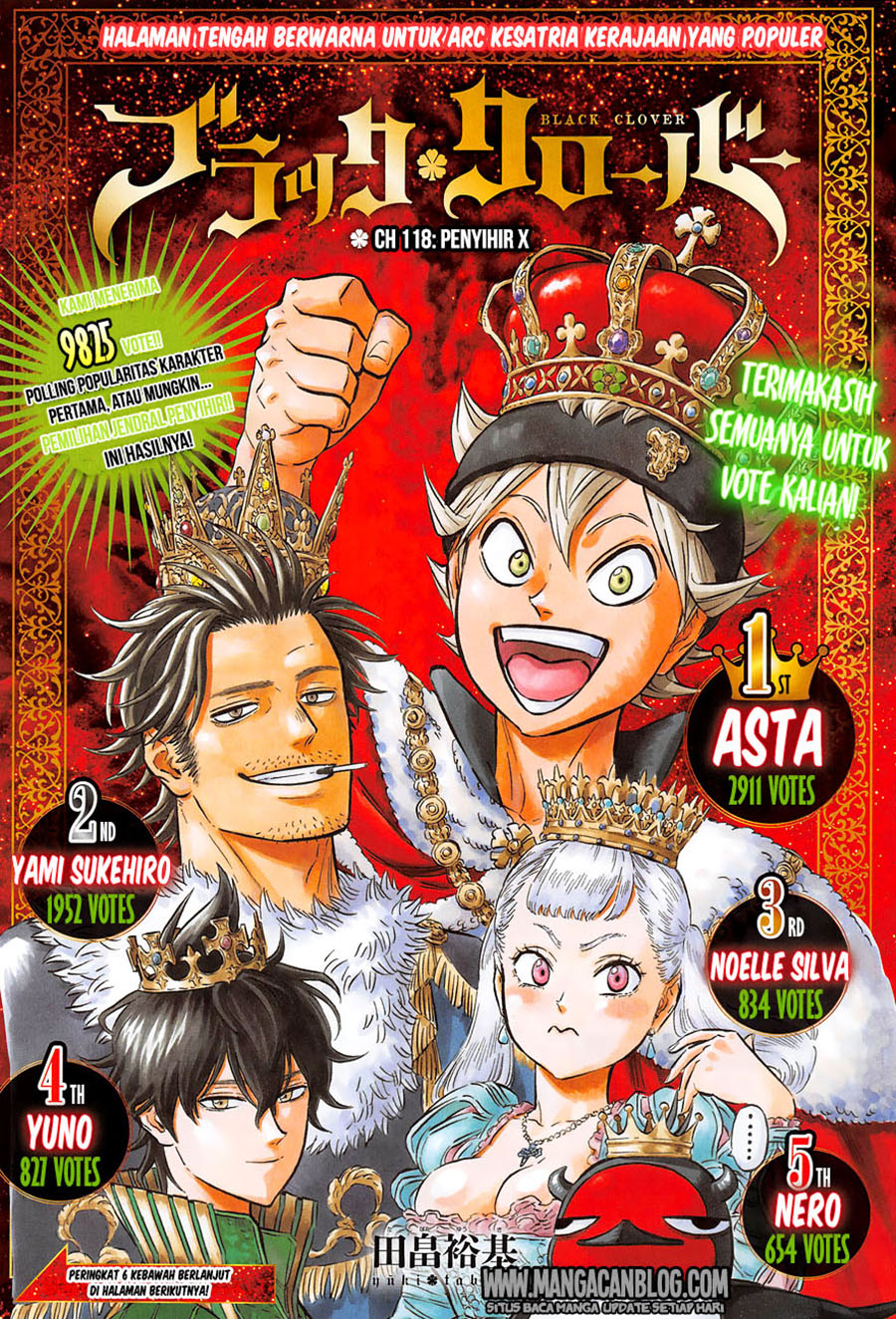 Black Clover Chapter 118-0