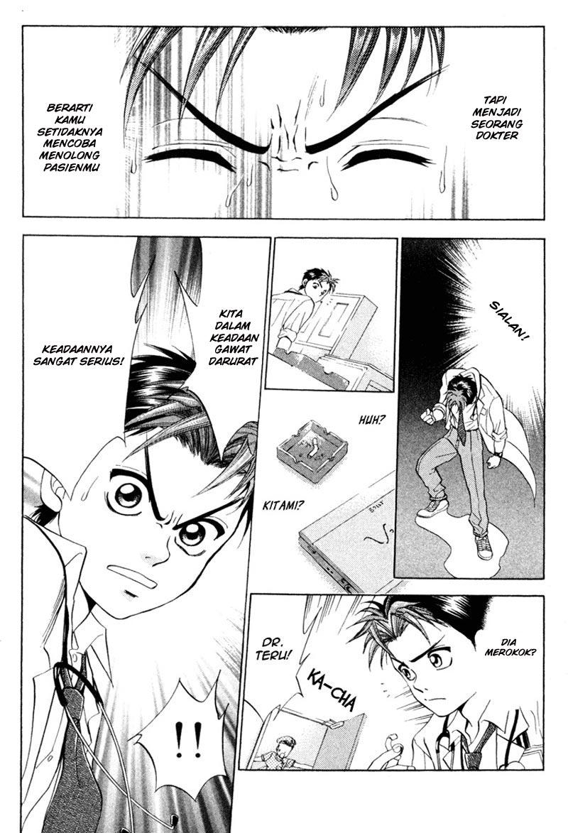 Komik godhand teru 005 6 Indonesia godhand teru 005 Terbaru 6|Baca Manga Komik Indonesia