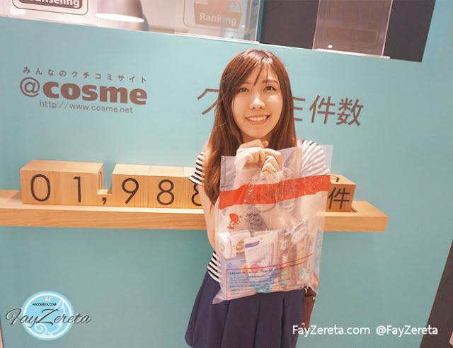 รีวิวเครื่องสำอางญี่ปุ่น cosme 2014-12