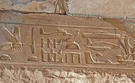 [Image: Lukisan+kenderaan+moden+dalam+piramid+Mesir.jpg]
