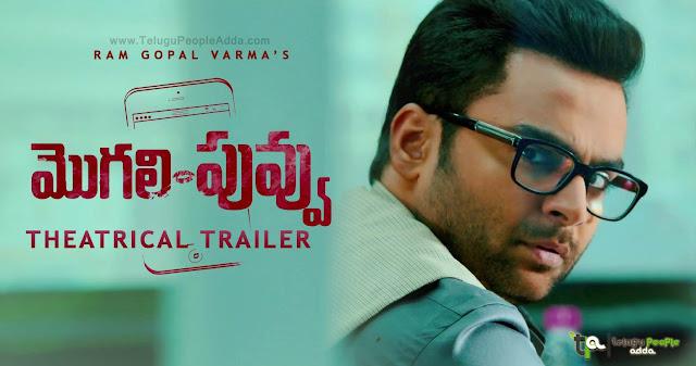 RGV's Mogali Puvvu Movie Theatrical Trailer | Sachiin Joshi