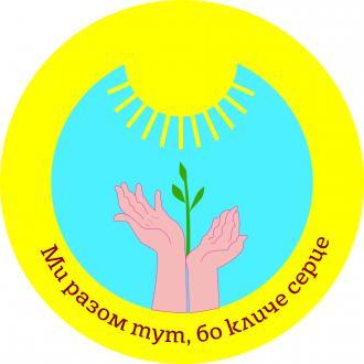 Сайт Богданівської ЗОШ І-ІІІ ступенів