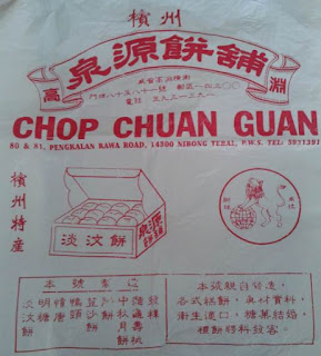 Chop Chuan Guan Biscuit at Nibong Tebal Penang