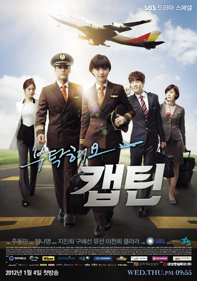 N? Phi C�ng Xinh ??p - Take Care of Us Captain