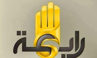 تردد قناة رابعة المعارة للإنقلاب على النايل سات و القمر الفرنسي «يوتل سات 7»