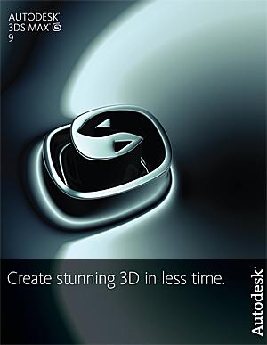3d studio max 9 плагины: