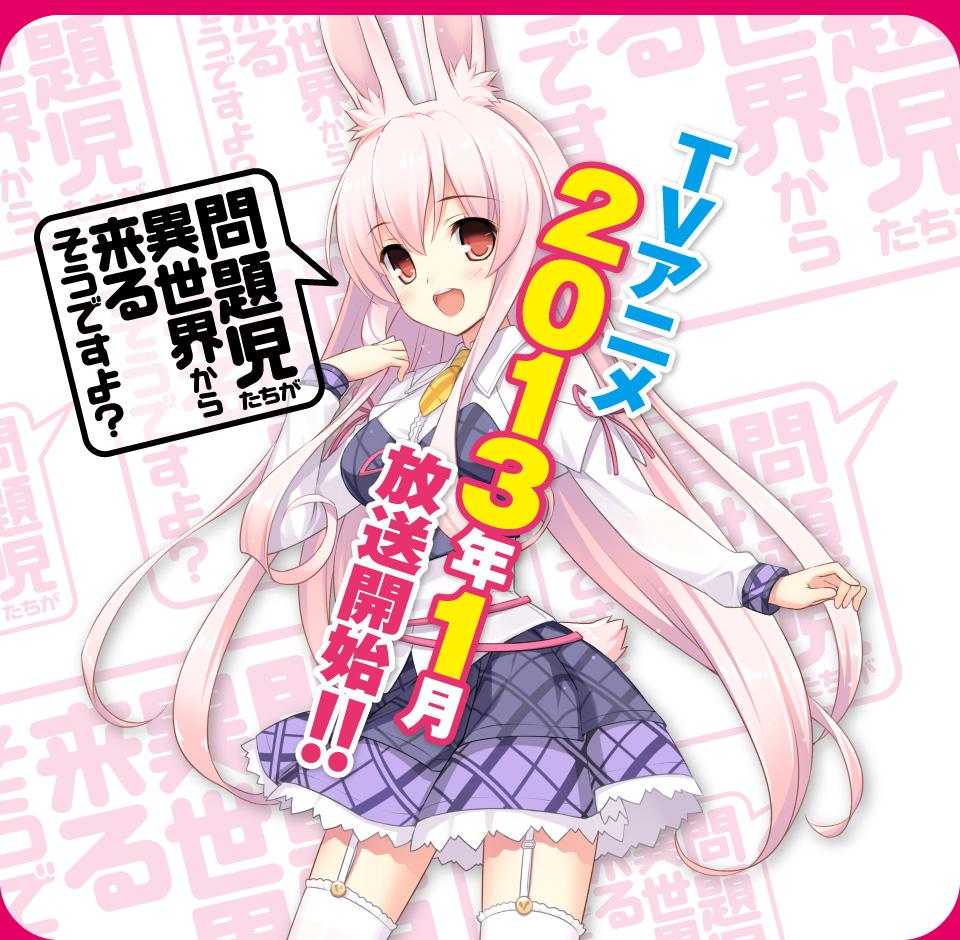 Revelado el cast de voces de Mondaiji-tachi ga Isekai Kara Kuru So