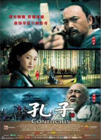 Confucius / Kong Zi