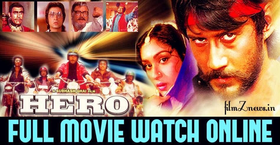 My Old Hindi Song Collection Hero 1983