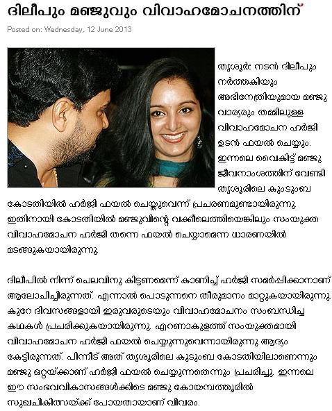 Dileep Manju Warrier Divorce Pictures   galleryhip.com - The Hippest ...