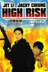 Ver Doble mortal (High Risk) (1995) Online Gratis