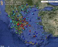 Δείτε όλους τους σεισμογράφους στην Ελλάδα σε real time