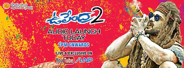 Upendra 2 Audio Launch Live featuring Upendra, Kristina Akheeva. Music composed by Gurukiran, exclusively on LNP/Lakshmi Narasimha Productions. Directed by Upendra, Editing by Sree and produced by Nallamalupu Bujji.   Upendra 2 is Telugu version of Uppi 2 which is a sequel of Uppi.  Upendra 2 is all set to release on August 14th.  Cast & Crew :  Upendra popular south indian actor, acted and directed blockbuster movies Uppi, Super and A   Kristina Akheeva acted in movies Yamla Pagla Deewana 2 and Galipatam  Gurukiran composed music for movies Upendra and A  Nallamalupu Bujji produced blockbuster movies Race Gurram and Mukunda.