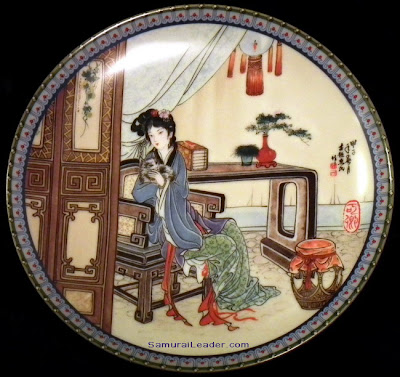 Ko-Ching plate Imperial Jingdezhen Porcelain