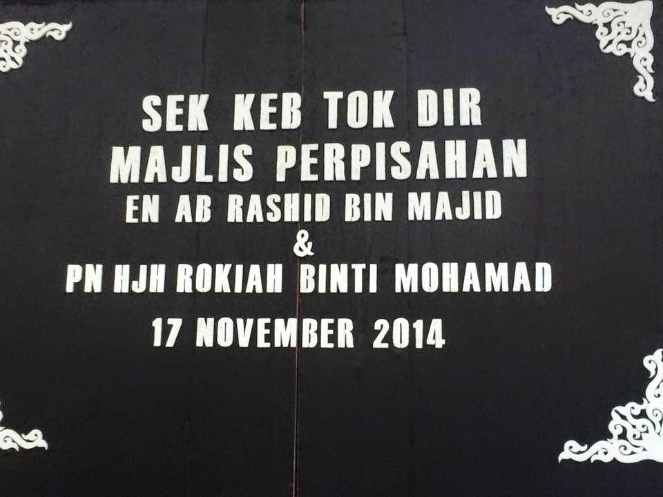 Majlis Persaraan Penolong Kanan Hem Cg Ab Rashid B Majid Dan Guru Penolong Hjh Rokiah Bt Mohamad Pada 17 11 2014  20 11 2014