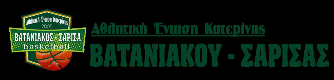 Vataniakos Basketball Club