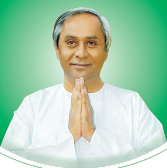 Shri naveen patnaik oriya entertainment news for Archita ghosh