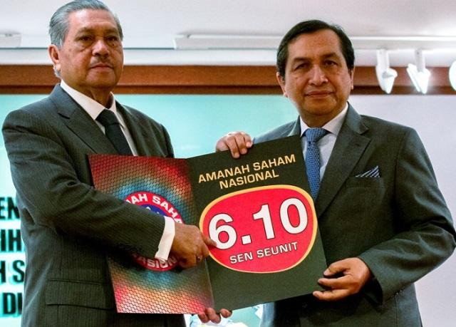 Amanah Saham Nasional Bhd (ASNB) umum dividen 6.10 sen untuk 2015