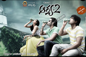 Arya 2 Mp3 Songs Free Download