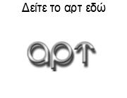 http://www.arttv.info/
