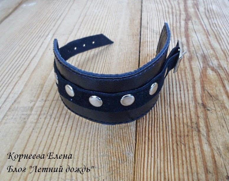 кожаный браслет для девушки