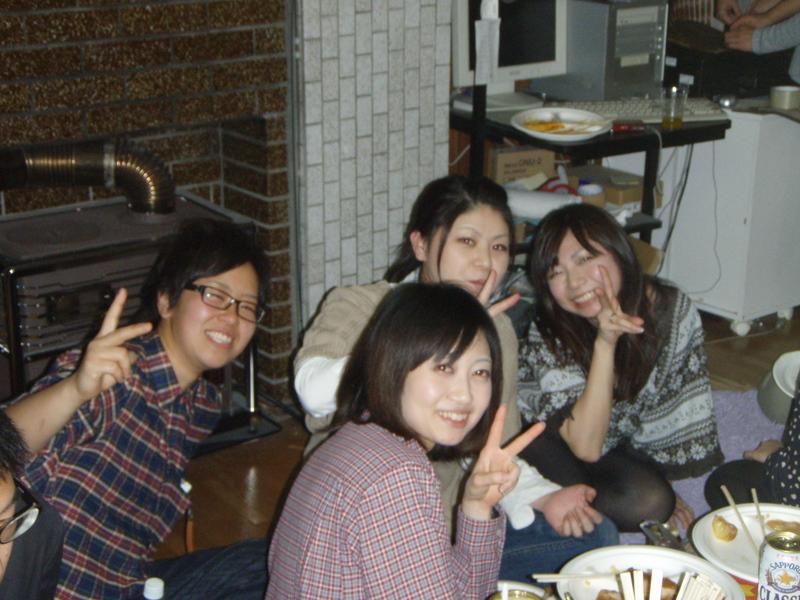 iwamizawa chat Automate conversations in chat windows on websites we are  supply  structure iwamizawa solar power plant (iwamizawa city, hokkaido.