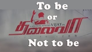 Thalaiva Release the latest News