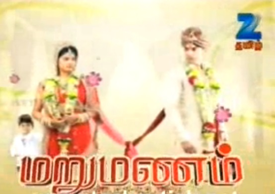 Marumanam, 01.10.2013, Watch Online Marumanam Serial, Zee Tamil Serial