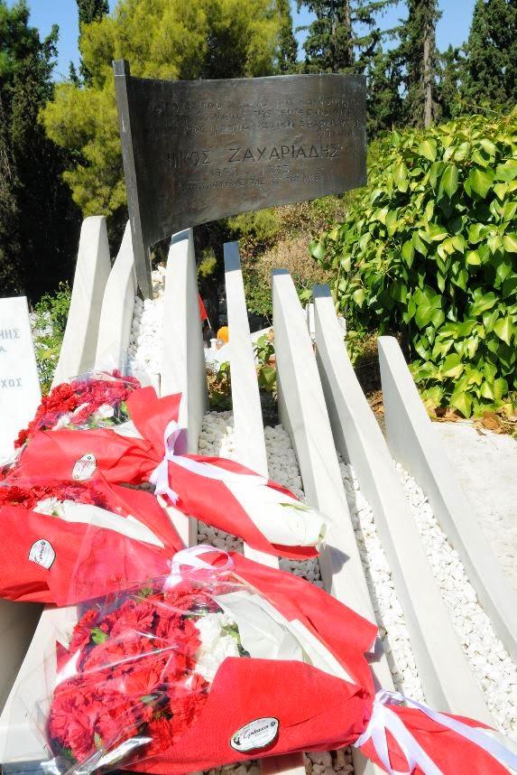ΚΚΕ - ΚΝΕ: Τίμησαν τη μνήμη του κομμουνιστή ηγέτη Νίκου Ζαχαριάδη