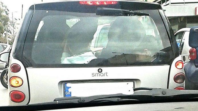 Λαμία: Οδηγούσε μεθυσμένη με παιδιά στον χώρο αποσκευών του αυτοκινήτου!