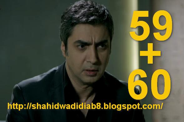 http://shahidwadidiab8.blogspot.com/2014/05/wadi-diab-8-ep-59-60-225-Full-HD.html