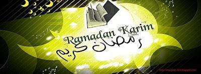 sms pour dire ramadan karim