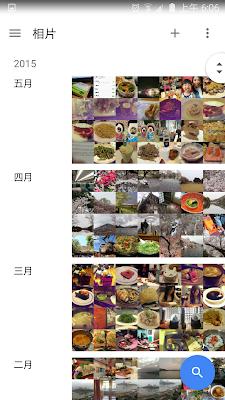 Google%2BPhotos-21.png