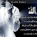 Prayers Design wallpapers, Duaa Pictures, Ramzan Quotations, islamic wallpapers