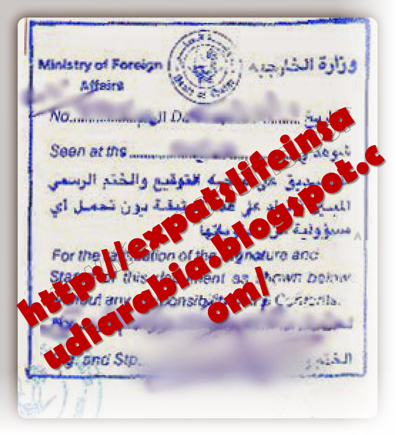 How to obtain police clearance certificate procedure to get police how to obtain police clearance certificate procedure to get police clearance certificate in saudi arabia altavistaventures Image collections