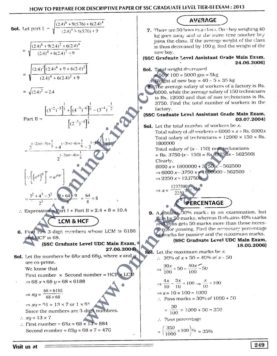 descriptive papers for bank exams